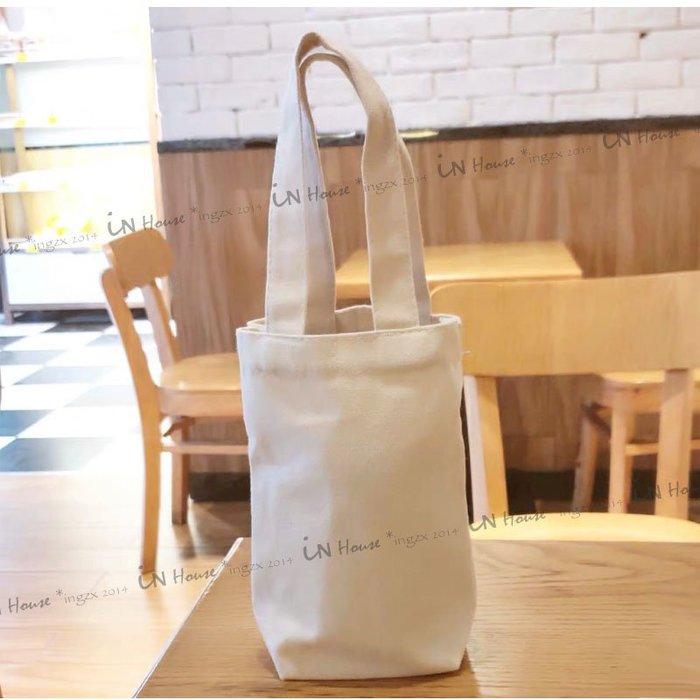IN House*🇹🇼現貨 可DIY 彩繪 素色 空白 帆布 手提袋 手搖杯套 咖啡奶茶 便攜 環保 杯袋