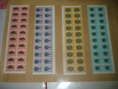 [方連之友](20方連-71年)特184 古代琺瑯器郵票 71年版  同位邊角二十方連 VF