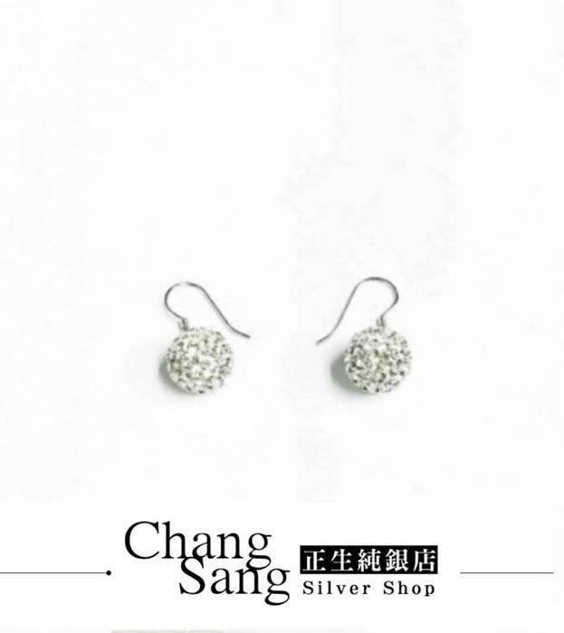 香港正生-簡約鑲鑽純銀水波珠4MM耳環耳勾 純銀