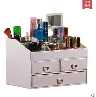【優上】雅皮仕 皮革歐式首飾盒公主首飾品盒 化妝品收納盒韓國木「大號珠光白色」