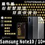 現貨 免運 犀牛盾 Note 10 Note 10+ Note10...