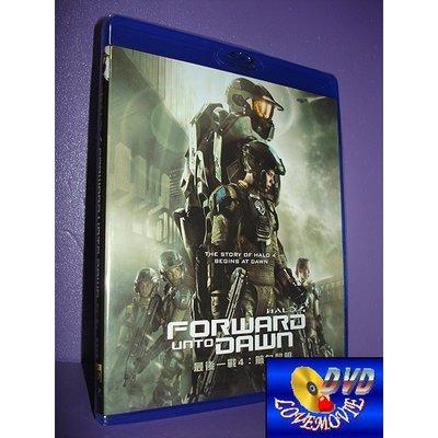 A區BD藍光台灣正版【最後一戰4:航向黎明Halo 4:Forward Unto Dawn】[含中文字幕]全新未拆