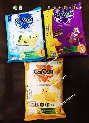 泰國 dozo 仙貝 56g 餅乾 玉米起士 海苔