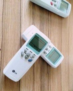 LG空調遙控器6711A20038A B C D E F L G K D P R Q Y X翻蓋型