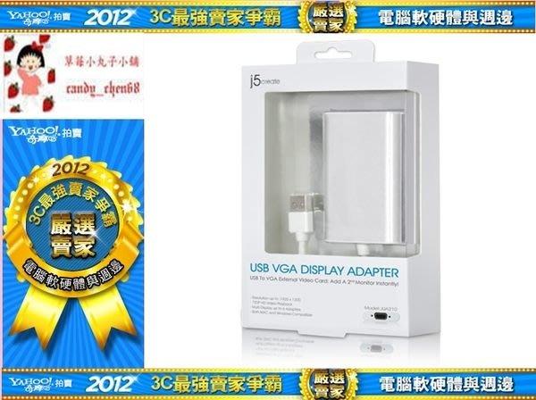 【35年連鎖老店】J5 Create JUA210 USB 2.0 VGA 外接顯示卡有發票/可全家/保固2年