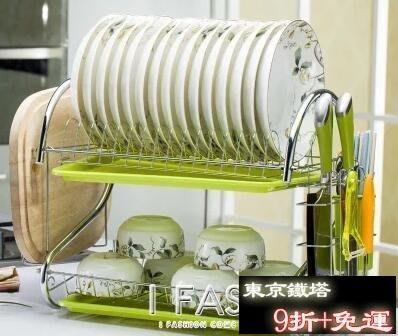 全場9折 碗架不銹鋼筷置晾放子廚房置物架免打孔壁掛瀝水刀架調料調味料收·ifashion YTL【東京鐵塔】