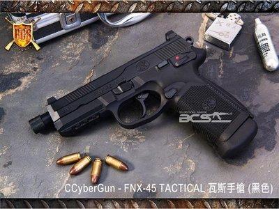 Funny GUN CyberGun FNX-45 TACTICAL 黑色牙版 瓦斯手槍-CYBERGS001