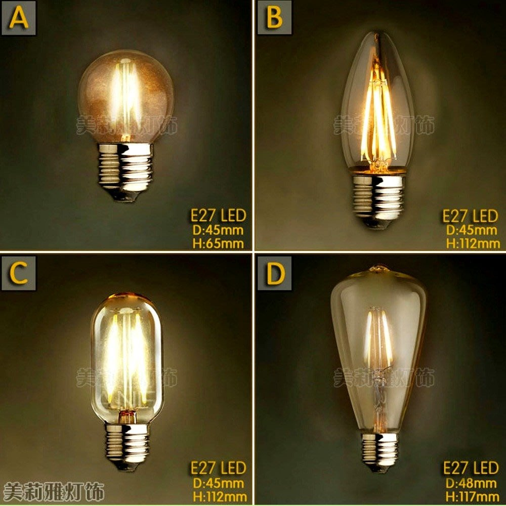 5Cgo【權宇】愛迪生 LED 燈泡 110V 220V T45 G45 C35 ST48 2W 4W 燈絲燈 E27