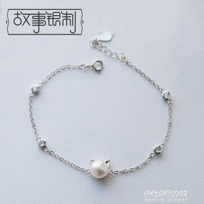 銀制原創設計S925純銀手鍊女手環可愛貓咪耳朵配飾女款裝飾品