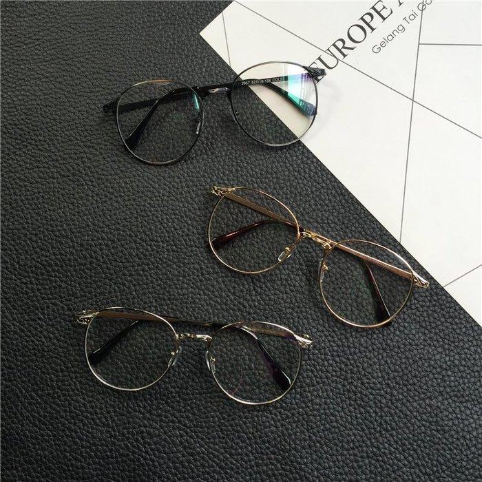 韓版學院復古圓形金屬全細框平光鏡文藝原宿男女配近視眼鏡框架潮