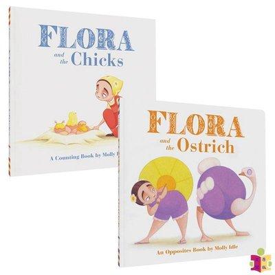[文閲原版]拉拉與動物啟蒙認知系列繪本2冊套裝 英文原版 Flora and the Chicks/Ostrich 反義詞 數數 認知識物 基本概念 3-6歲