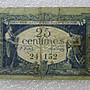 生活品質館 1924年 法国 紧急状态 25分 纸币...