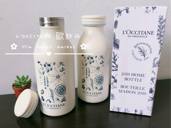 🌺L'OCCITANE 歐舒丹【家居生活冷水瓶】優雅時尚質感 ➰全新品💯㊣百貨專櫃正品