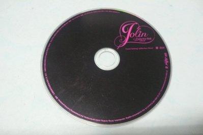 紫色小館78--------蔡依林-舞孃