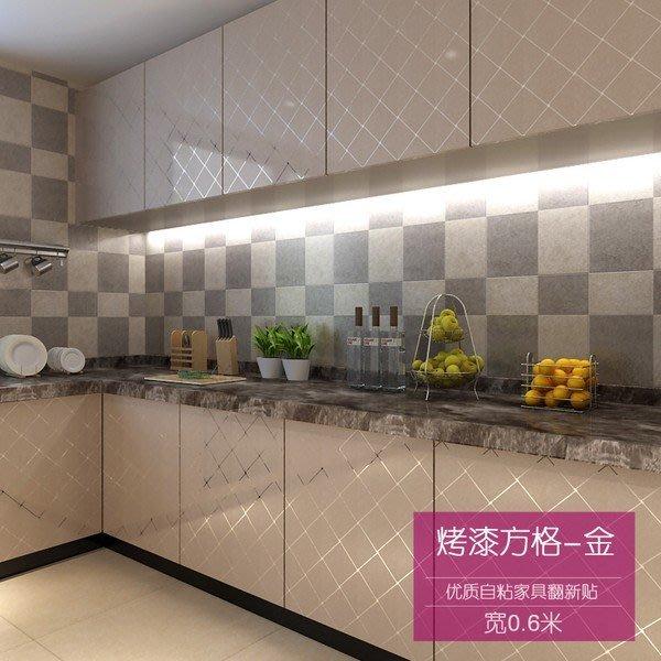 廚房櫃子桌子自粘櫥櫃 防水珠光烤漆 衣櫃家具翻新貼紙防油牆貼