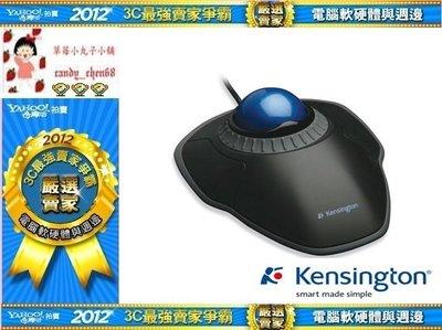 ~35年連鎖老店~Kensington 72337 星艦軌跡球滑鼠有發票  可全家 3年