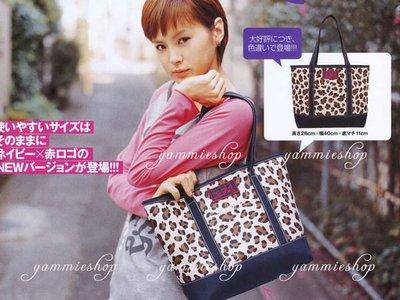 日本紅牌 X-GIRL EMOOK 25週年限定 棕色豹紋 休閒肩包/大提袋/托特包書包 (XBJ1)