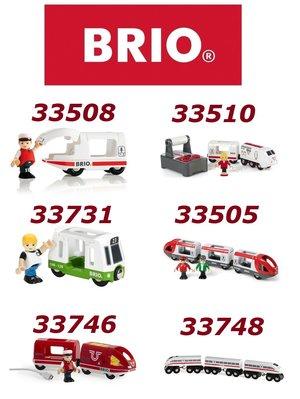 瑞典 BRIO 木製玩具 TRAVEL系列 (2)