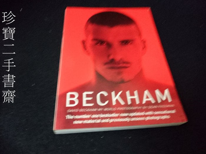 【珍寶二手書齋FA124】《 BECKHAM MY WORLD》ISBN:0340792701