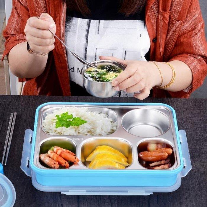 304不銹鋼保溫飯盒便當盒分格加大成人食堂簡約學生帶蓋韓國餐盤