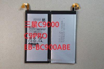 適用於三星C9000電池內置三星C9PRO手機電池 EB-BC900ABE內置電板