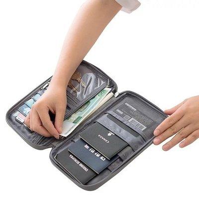 Dream Travel TR-06 護照收納包 護照夾 護照收納拉鍊包 證件包 票夾收納包