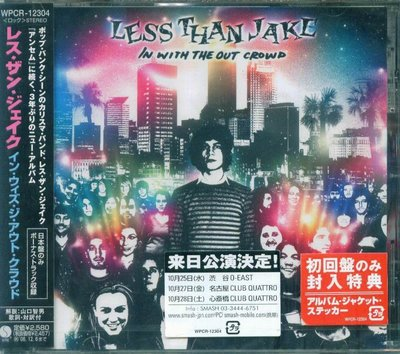 K - Less Than Jake - In With The Out Crowd 日版 CD+1BONUS NEW