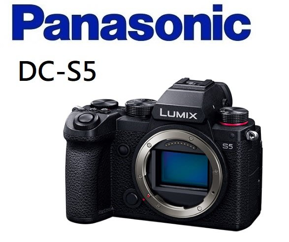 名揚數位【歡迎預購】Panasonic LUMIX DC-S5 BODY 松下公司貨 預購+登錄雙重送好禮11/15止