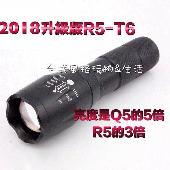手電筒XML-T6 CRRE -伸縮變焦全新升級套組下殺特惠價