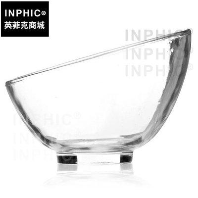 INPHIC-果盤餐具斜口碗玻璃大款自...