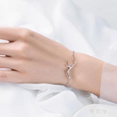 手鏈女韓版簡約學生森系一路有你禮物送女友閨蜜手鏈YJ122【雅居屋】