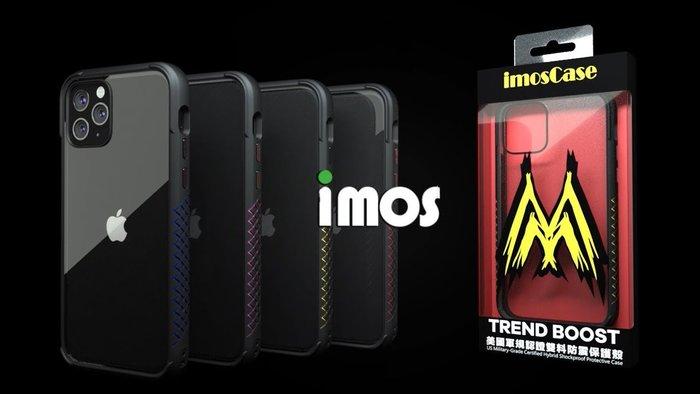 蘋果 iPhone11 / 11 Pro / 11 Pro Max M系列 美國軍規認證雙料防震保護殼(贈鋼化玻璃貼)