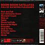 K - BOOM BOOM SATELLITES - FULL OF ELEVATING PLEA - 日版 - NEW