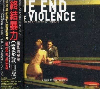 《絕版專賣》終結暴力 / The End of Violence 電影原聲帶 歌曲版 (美版.側標完整)