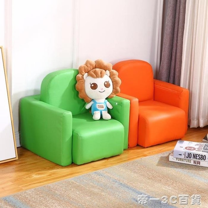 兒童沙發座椅懶人皮質可拆洗組合學習桌可愛寶寶單人迷你小沙發凳IGO