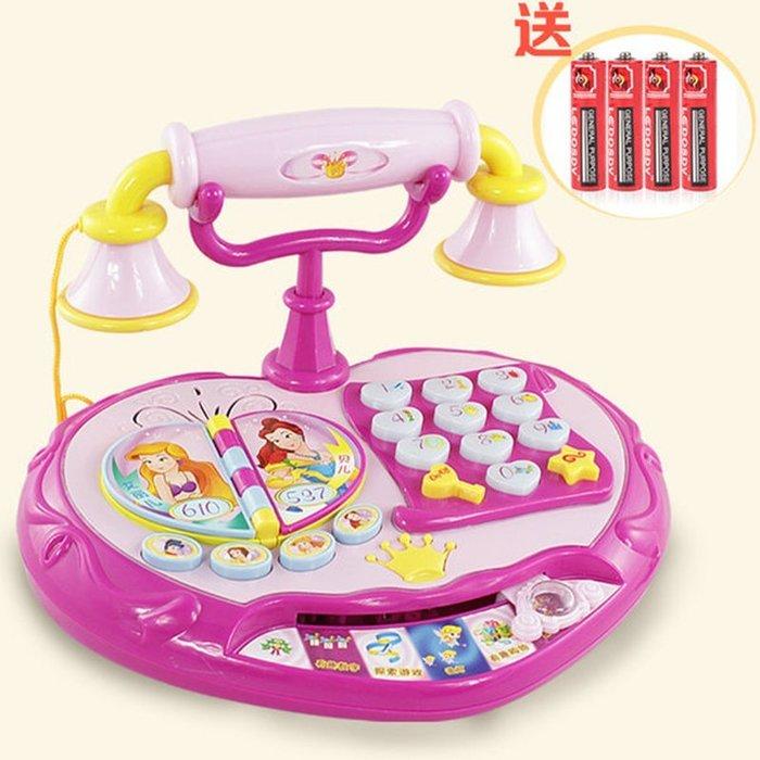 寶麗兒童電話玩具益智早教嬰兒仿真音樂電話機寶寶手機1-3歲女孩