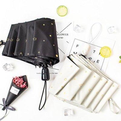 現貨/全自動傘女小清新韓國女神晴雨傘兩用簡約森系摺疊雨傘學生太陽傘/海淘吧F56LO 促銷價