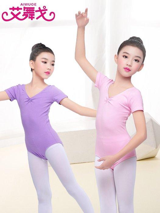 衣萊時尚-兒童舞蹈服練功服女孩夏季連體芭蕾舞服女童純棉考級服中國舞服裝