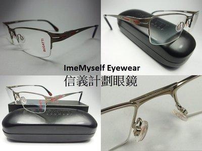 信義計劃 眼鏡 BUGATTI B456 公司貨 日本製 超輕 金屬框 Philippe Starck 設計