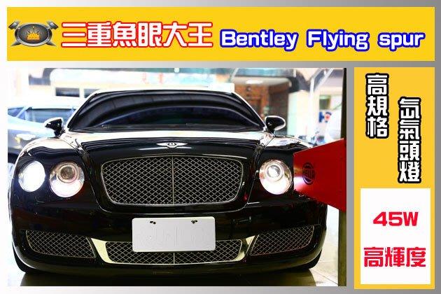 三重魚眼大王 Bentley  W212 HID只要$2300 三重店 內湖店 W204 W212 W221