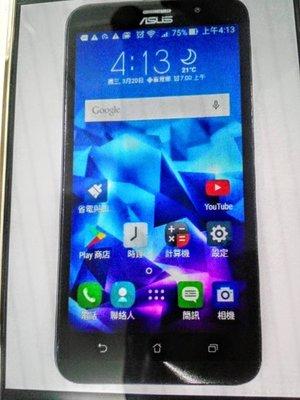 ASUS ZenFone 2 ZE551ML (4GB/64GB) 藍色晶鑽版手機  九成五新 功能正常
