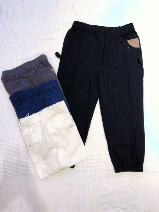 日本卡拉貓~貓咪口袋縮口七分褲L