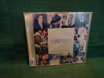 【愛悅二手書坊 CD-8】Monthly Sampler AUGUST 2006