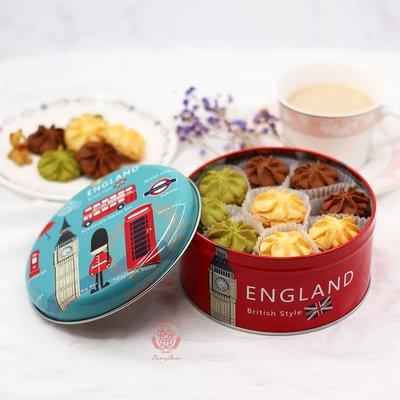 【奶油曲奇餅乾】英倫風情.精緻鐵盒,彌月禮盒。精選食材,細心烘焙,奶香酥鬆,手工餅乾。原味、抹茶、巧克力 口味任選!