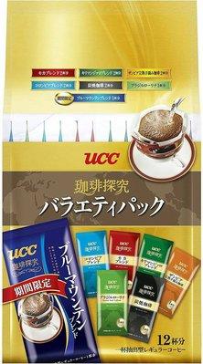 【日本進口】UCC濾掛式(掛耳式)咖啡~咖啡探究  #期間限定