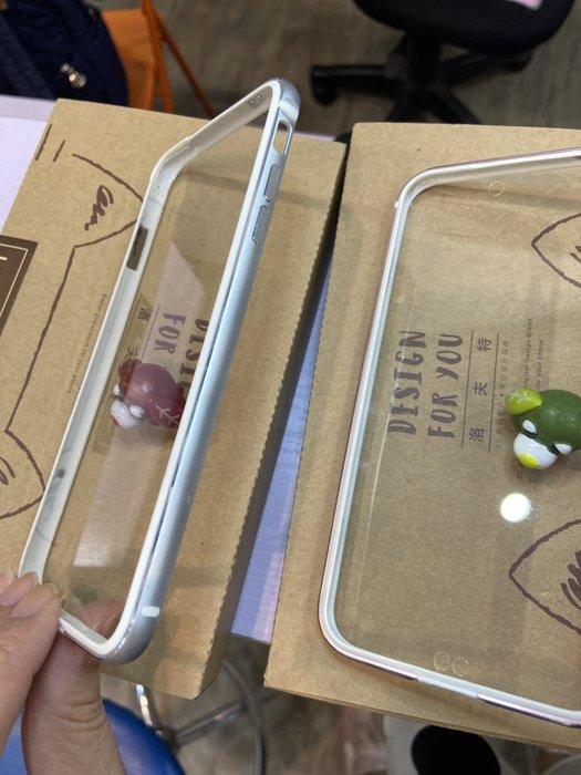 --庫米--I7/8PLUS洛夫特 金屬雙料邊框透明背蓋保護殼 原350元 特價200
