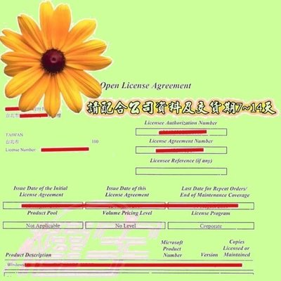 5Cgo【權宇】微軟SQL 2012 MOLP 359-06322 SQLCAL User Device CAL授權含稅