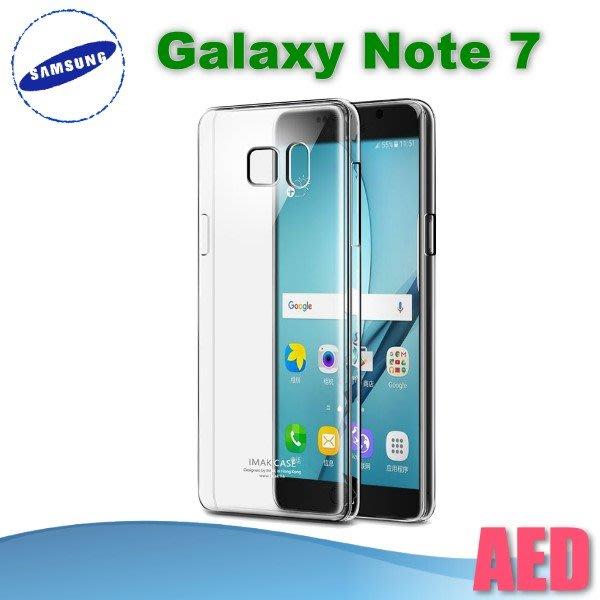⏪ AED ⏩ IMAK Samsung Galaxy Note7 羽翼II 手機殼 透明 硬殼