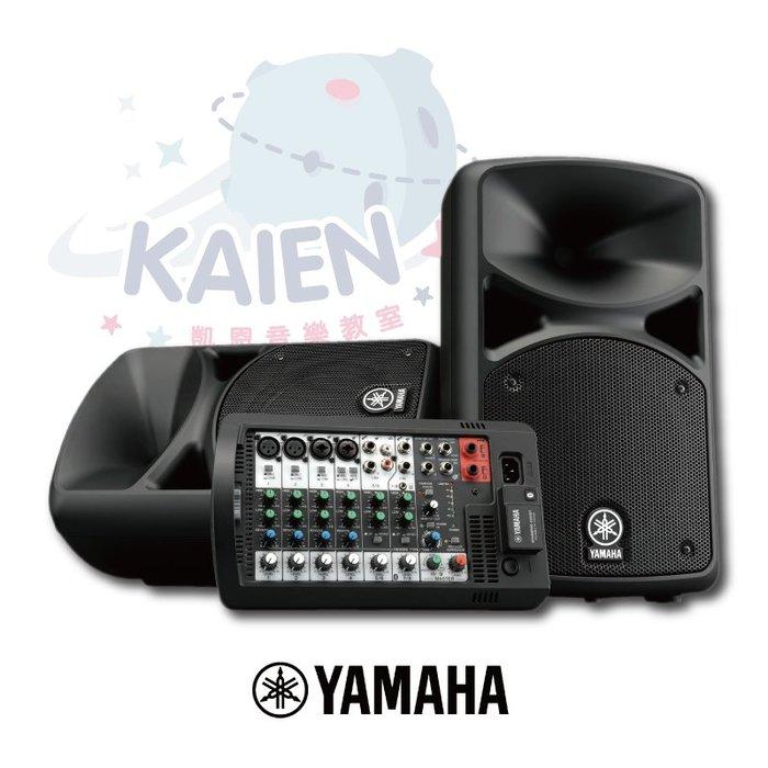 『凱恩音樂教室』YAMAHA STAGEPAS 400BT 400 瓦 可攜式 PA 系統 專業音響 喇叭 功率混音座