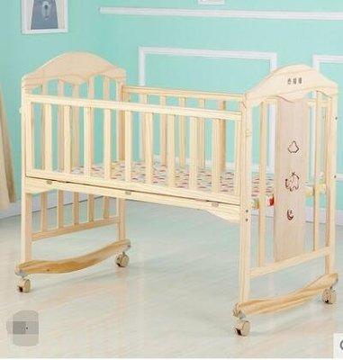 嬰兒床新生兒實木無漆環保寶寶床